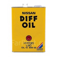 Масло для редукторов Nissan DIFF OIL Hypoid LSD GL-5 80W-90