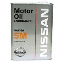 Моторное масло Nissan Endurance 10W-50 GT-R