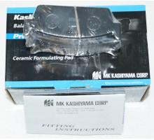 Задние тормозные колодки Kashiyama D1145M