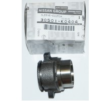 Опорная втулка выжимного подшипника Nissan 30501-K0404