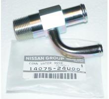 Задний соединитель слива воды с блока Nissan R33 R34 RB26 14075-24U00