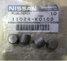 Заглушка маслоканала блока цилиндров Nissan 11024-K0100